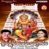 Sri Lakshmi Narasimha Divyagaanam