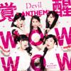 覚醒WOW WOW - EP - Devil ANTHEM.