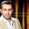 Badi Ghanni Aalala - Naiim El Cheikh