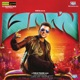 Masss Original Motion Picture Soundtrack