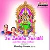Sri Lalitha Trisathi and Other Devi Stothras