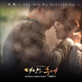 You Are My Everything - Gummy