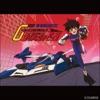 新世紀GPX サイバーフォーミュラ SONG & BGM COLLECTION1