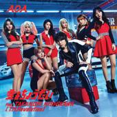 Ai Wo Choudai (feat. Takanori Nishikawa T.M.Revolution)