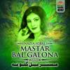 Mastar Bal Galona, Vol. 4242