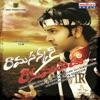 Ramasakkani Rakumarudu Original Motion Picture Soundtrack EP