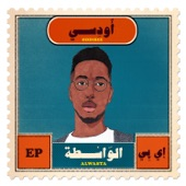 Oddisee - No Reservations