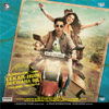 Lekar Hum Deewana Dil (Original Motion Picture Soundtrack)