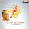 Kanda Gaanam