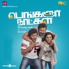 Bangalore Naatkal Original Motion Picture Soundtrack