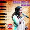 Album Hits of Sujatha