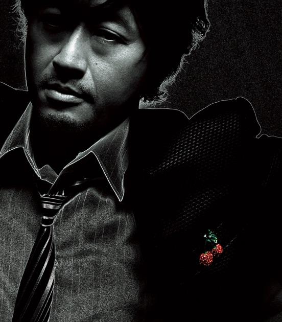 Keisuke Kuwata – 明日晴れるかな – Single [iTunes Plus M4A] | iplusall.4fullz.com