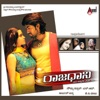 Rajaadaani Original Motion Picture Soundtrack
