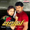 Vikram (Original Motion Picture Soundtrack) - EP