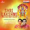 Shri Lakshmi Janardhana Swamy Vaibhava