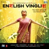 English Vinglish Original Motion Picture Soundtrack