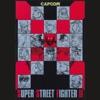 スーパーストリートファイターII X オリジナル・サウンドトラック ジャケット写真
