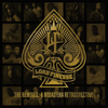 Lord Finesse - Keep the Crowd Listening (feat. A.G.) [DJ Premier Remix] grafismos