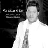 Mohamed Alsalim - Moza Masriya (feat. Amina) artwork