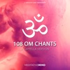 108 OM Chants - A Cappella Version - EP