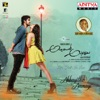 Abbayitho Ammayi (Original Motion Picture Soundtrack)