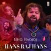 Ishq Haqiqi songs
