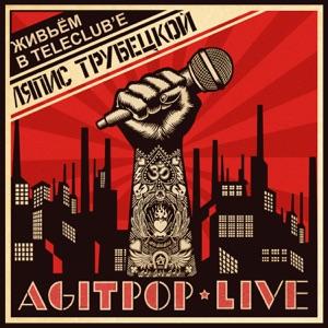 Agitpop Live