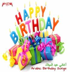 Arabic Birthday Songs