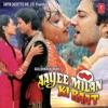 Aayee Milan Ki Raat (Original Motion Picture Soundtrack)