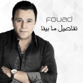 Tafaseel Ma Benna - Mohammed Fouad