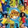 All the Best (Original Motion Picture Soundtrack)