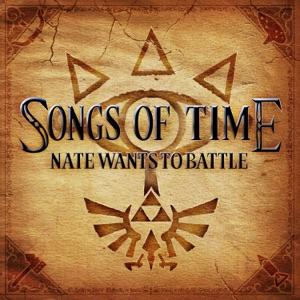 NateWantsToBattle - Hero of Our Time