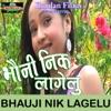 Bhauji Nik Lagelu
