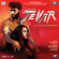 Tevar (Original Motion Picture Soundtrack) - Sajid-Wajid & Imran Khan