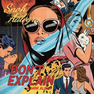 Don't Explain - EP Mp3 Download