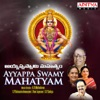 Ayyappa Swamy Mahatyam Original Motion Picture Soundtrack