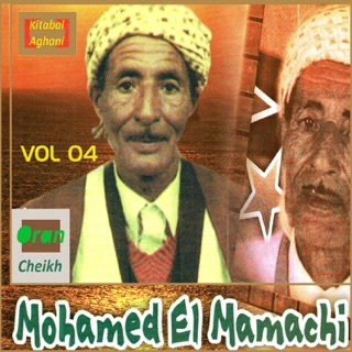 cheikh mamachi