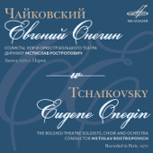 Eugene Onegin, Op. 24, Act II, Scene 2: No. 17 Introduction, Scene and Lensky's Aria
