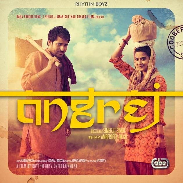 Sehra Punjabi Wedding Songs By Madan Bala Sindhu On Apple Music