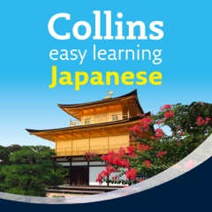 Japanese Easy Learning Audio Course: Learn to speak Japanese the easy way with Collins (Unabridged)