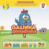 Galinha Pintadinha - Galinha Pintadinha, Vol. 1  arte