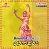 Ananda Bhairavi Original Motion Picture Soundtrack