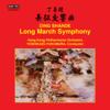 Shande Ding: Long March Symphony - Hong Kong Philharmonic Orchestra & Yoshikazu Fukumura