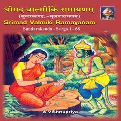 Sundara Kandam - Sargam - 69 Mangala Slokam