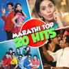 Marathi Top 20 Hits songs