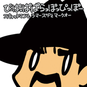 Scatman (Pipappaparappoppippo) - Single