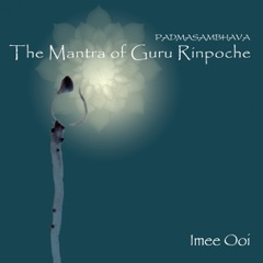 The Mantra of Guru Rinpoche (Praise)