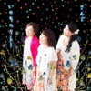 Inochi No Relay (Karaoke) - Single, Sango