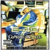 Charlie Hustle: The Blueprint of a Self-Made Millionaire, E-40