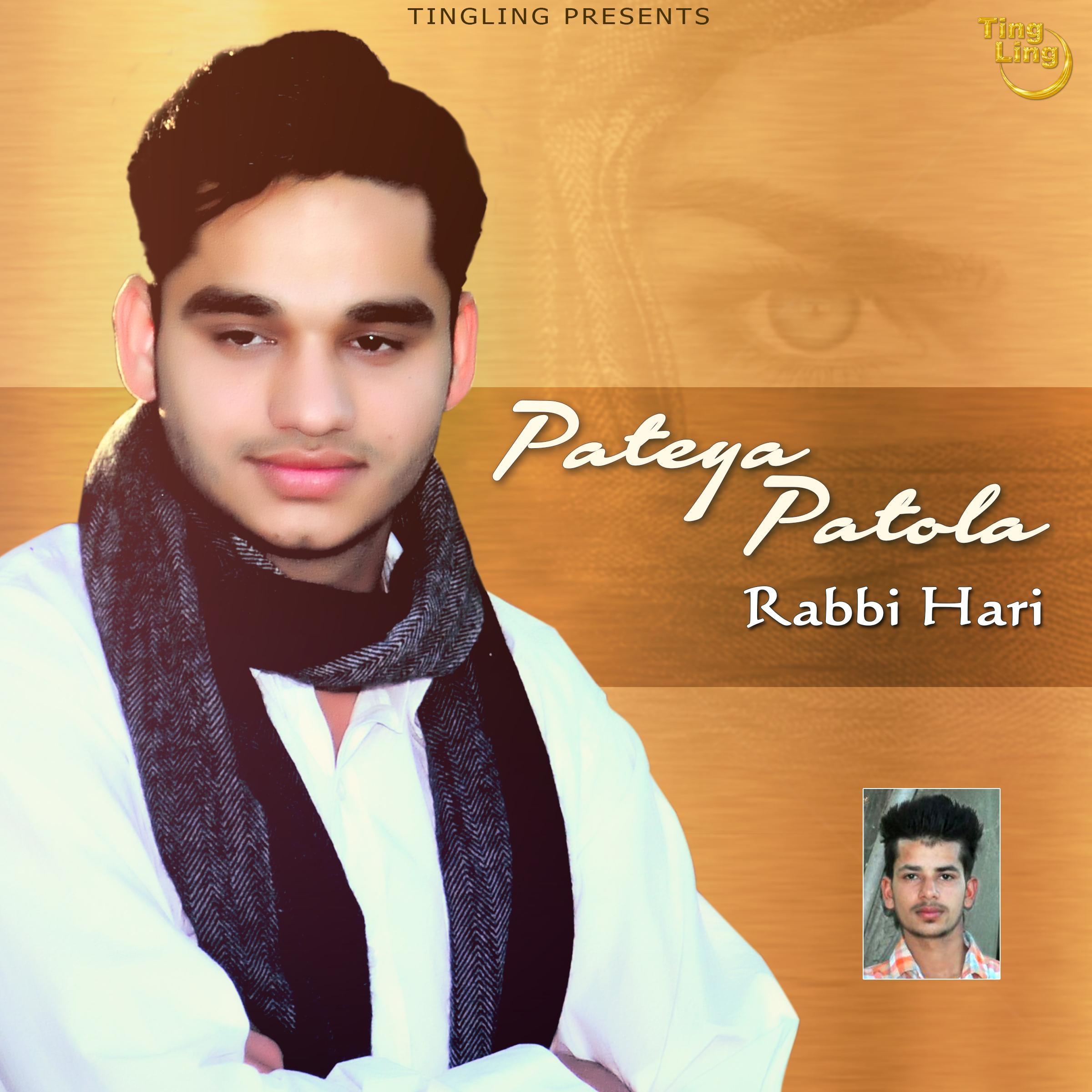 Pateya Patola - Single